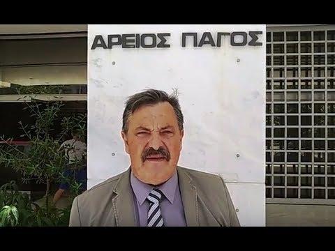 Μήνυση Χρυσής Αυγής για το κάψιμο της Ελληνικής Σημαίας
