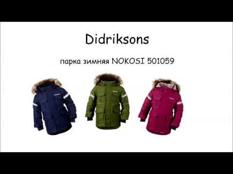 Didriksons 1913 2013 слайдшоу - YouTube