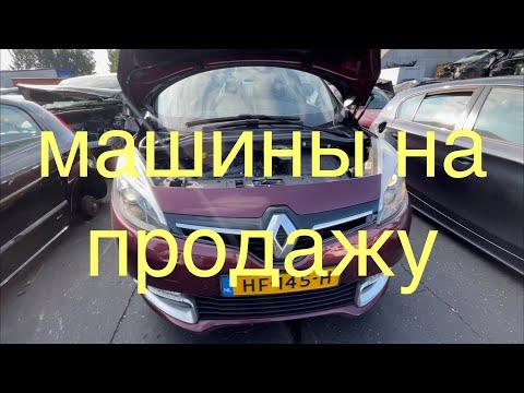 Недорогие автомобили в