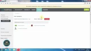 Авто программа по заработку денег в интернете Александра Россошанского