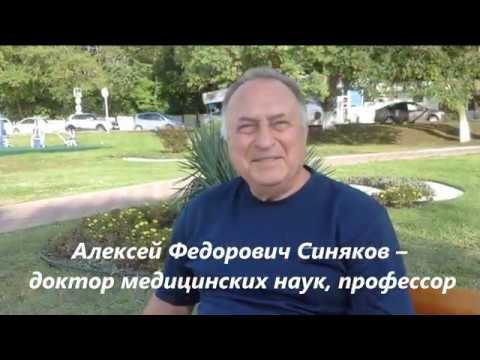 Доктор Синяков:  секреты прополиса