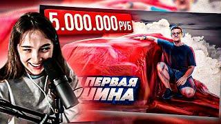 ГЕНСУХА СМОТРИТ ЭВЕЛОНА - КУПИЛ СЕБЕ ПЕРВУЮ МАШИНУ за 5.000.000 МИЛЛИОНОВ РУБЛЕЙ | Gensyxa Stream
