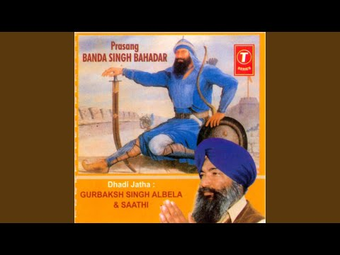 Prasang Banda Singh Bahadar