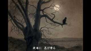 越路さんの曲で一番好きな曲です^-^ こんなムードの曲をご存知でした...