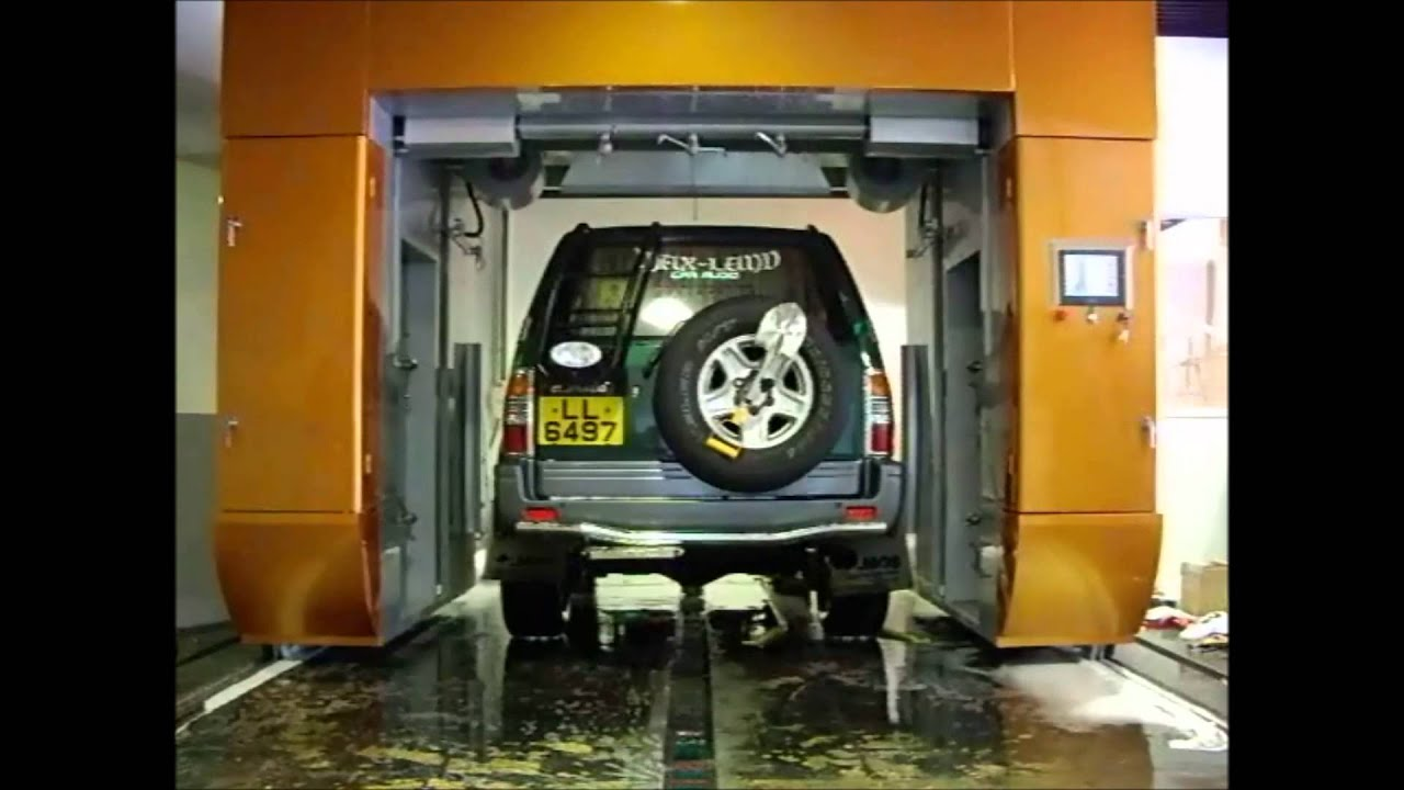 Find A Carwash >> Chia Ma Car Wash System Roll Over Type 嘉馬洗車機往復式洗車機 - YouTube