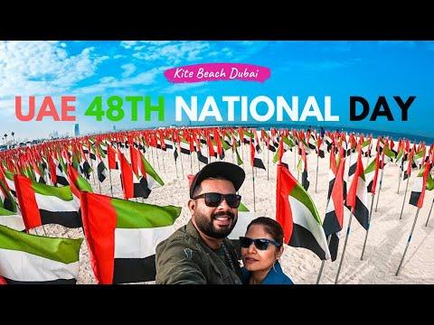 KITE BEACH DUBAI – UAE 48TH NATIONAL DAY