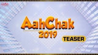Aah Chak 2019 (Teaser) | Babbu Maan | Latest Punjabi Songs | Saga Music, Swag Music & Hey Yolo