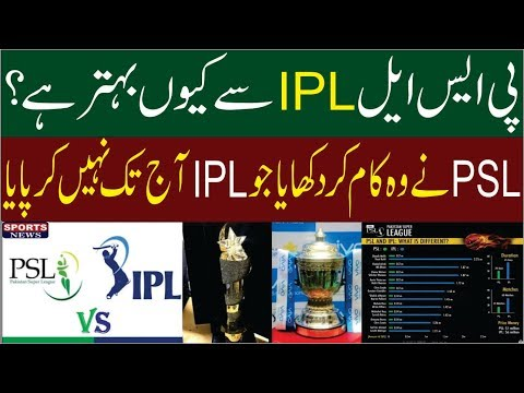 Why is Pakistan Super League Better Than The IPL? PSL IPL Se Kyun Behtar Hai - PSL Vs IPL