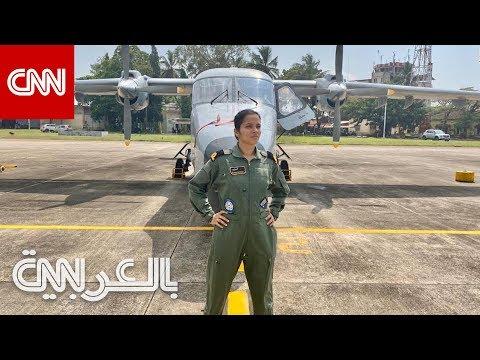لأول مرة في الهند.. امرأة تعمل طياراً بالقوات البحرية  - 12:59-2019 / 12 / 4