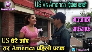 mazzako interview with priyanka karki usa    प र य क क क स ग मज ज क गफग फ    mazzako tv