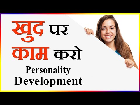 3-tips-for-personality-development-|-how-to-improve-your-personality-|-self-improvement-tips
