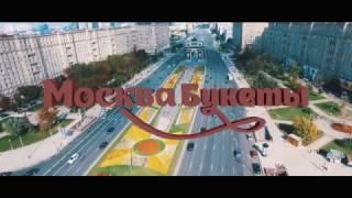 Доставка цветов по Москве и МО(Мы гарантируем качество цветов При составлении букета, мы используем только СВЕЖИЕ! Цветы. Мы не делаем..., 2017-01-12T16:19:28.000Z)