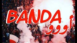 North Vandals ✪ banda ohh ✪ clip + Paroles