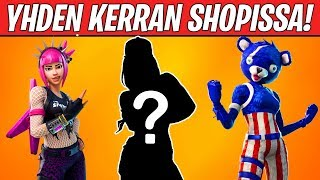 "SKINS THAT HAVE BEEN IN THE SHOP 1 TIME! -Next rarest Skini? -""Fortnite Suomi"""