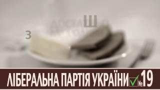 Политическая реклама в Одессе - создание видео роликов(, 2015-09-09T11:25:09.000Z)