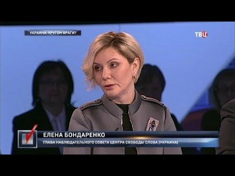 Украина: кругом враги? Право голоса