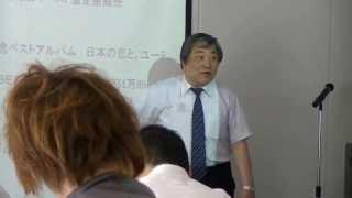 税理士森大志が講師をした「シニア市場を開拓せよ!」の内容抜粋!