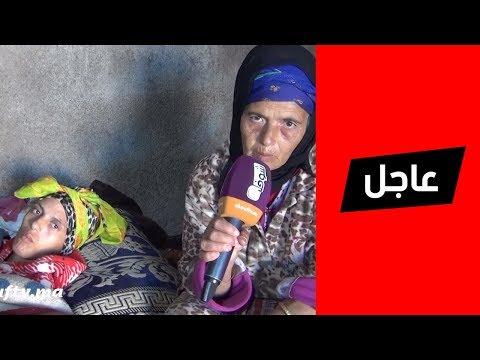 القصة الكاملة للأم التي افتض بكارتها ابن جيرانها و صديقه بالقوة ببني ملال