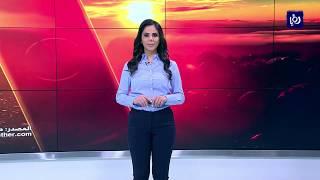 النشرة الجوية الأردنية من رؤيا 25-6-2018