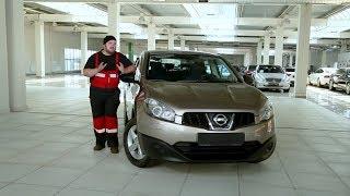 Nissan Qashqai. Стоит ли брать? | Подержанные автомобили