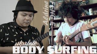 """Feng E and Aldrine Jam """"Bodysurfing"""""""