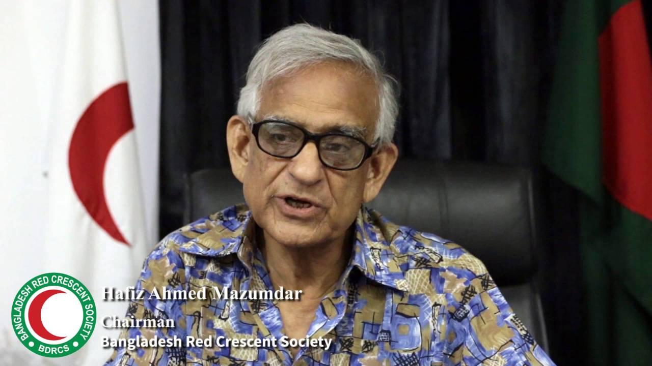 BDRCS | Bangladesh Red Crescent Society