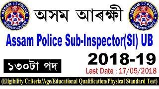 Assam Police SUB-INSPECTORS (SI) UB (UN-ARMED BRANCH) Recruitment 130 Posts 2018-19 || Exam Info #1