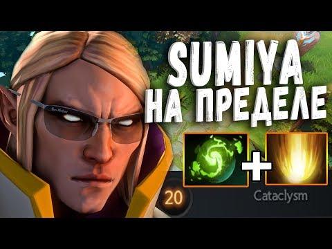 видео: СУМИЯ - 8000 МАТЧЕЙ НА ИНВОКЕРЕ ДОТА 2 - sumiya best invoker dota 2
