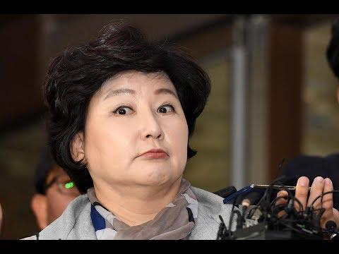 고 김광석 아내 서해순 씨, 서울지방경찰청 출석 - 생중계
