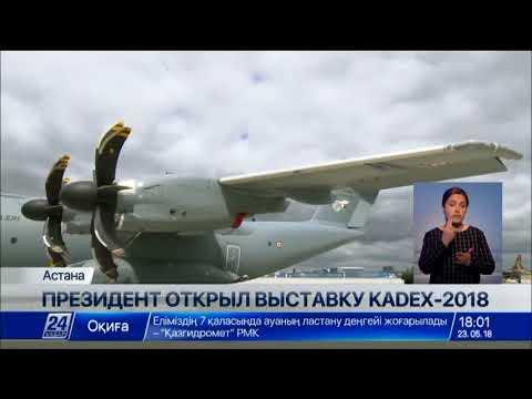 Оборонный потенциал на выставке KADEX-2018 представили 318 компаний