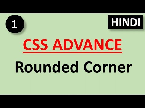 Rounded Corner | #1 CSS Advance  Tutorial for Beginners in HINDI thumbnail
