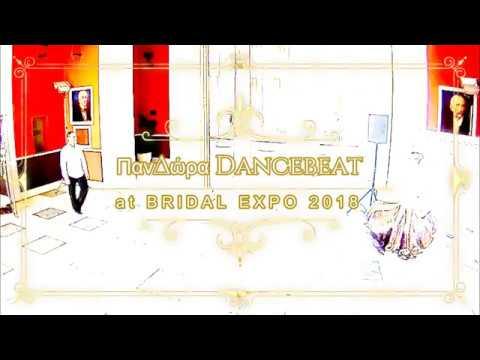 ΠανΔώρα Dancebeat | Bridal EXPO 2018 | Wedding Dance Show