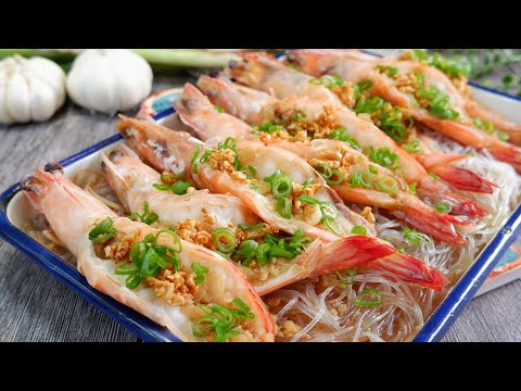 so-easy-you'll-never-order-this-at-a-restaurant.-steamed-garlic-prawns-清蒸蒜蓉冬粉虾-chinese-shrimp-recipe