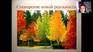 Онлайн Школа Синельникова   Практика Благословение детей