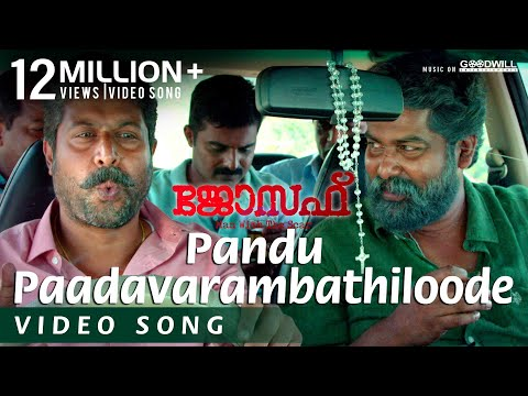 Joseph Movie | Video Song | Pandu Paadavarambathiloode | Bhagyaraj | Joju George | M Padmakumar