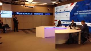 Минкомсвязь России показала работу ГИС ЖКХ