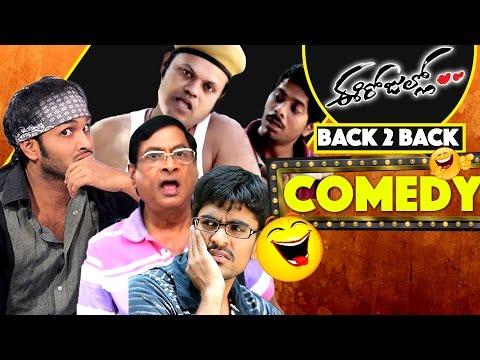 Ee Rojullo Back 2 Back Comedy || Srinivas, Reshma, Maruthi, MS Narayana