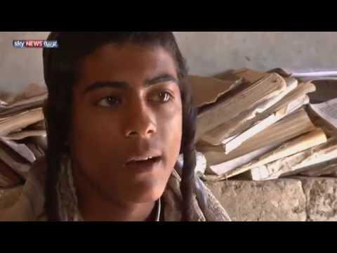 Rare Inside Look Yemenite Jewish Community
