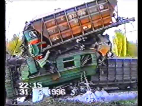 Крушение поездов (Литвиново) / Litvinovo 1996