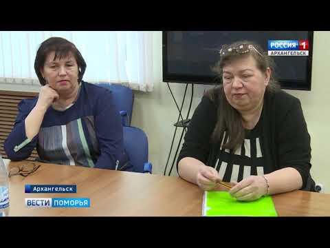 В Архангельской области продолжается региональная неделя Елены Вторыгиной
