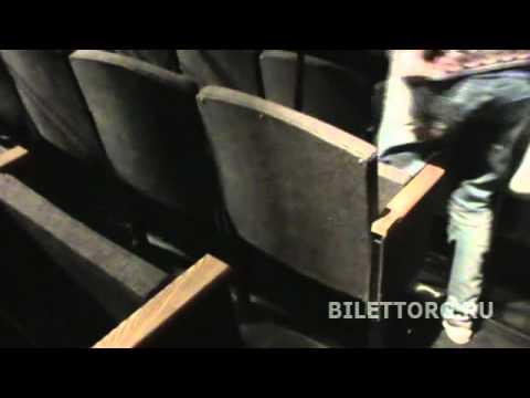 Театр им. Гоголя схема зала, Малый зал