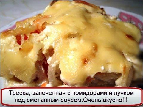 Рыба в лаваше в духовке кулинарный рецепт