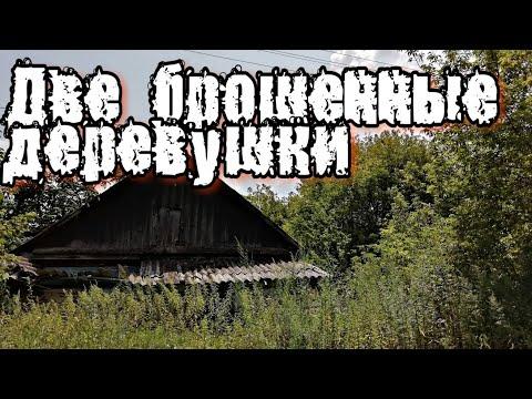 #Находки брошенных деревень#Приморский край#коп 2019#
