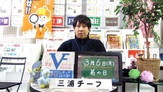 【3/6】賃貸不動産情報。筧美和子(164cm)、ベッキー(復帰)、嗣永桃...