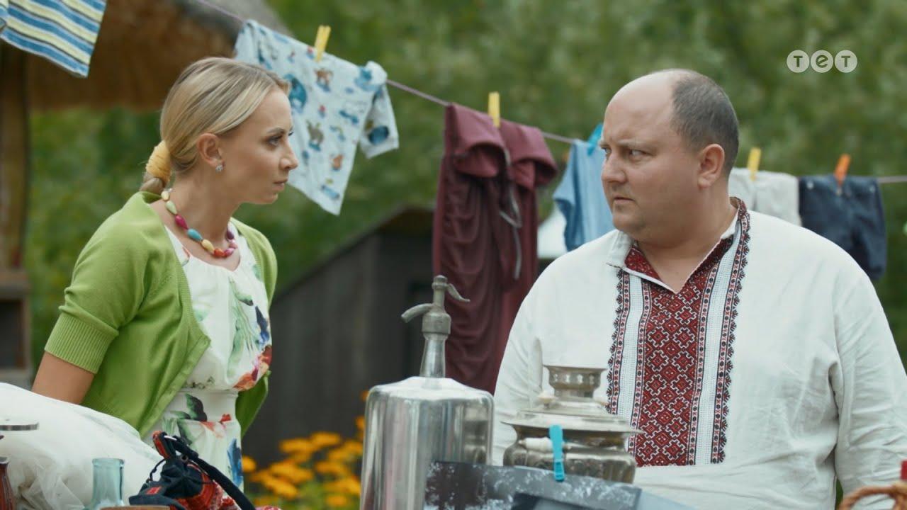 Однажды под Полтавой 10 сезон 16 серия Гаражная распродажа