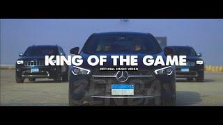 Clip King of The Game -3enba x Double Zuksh EXCLUSIVE  كليب كينج اللعبه) | عنبه والدبل زوكش)