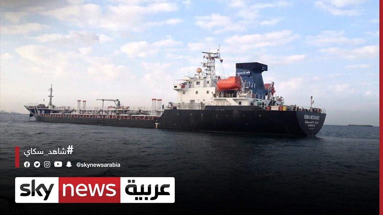 نحو مليون لتر من الوقود الإيراني وصل إلى #لبنان  - نشر قبل 9 ساعة