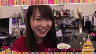 谷澤恵里香24歳の誕生日に行われたバースデーイベントの模様をお届け...