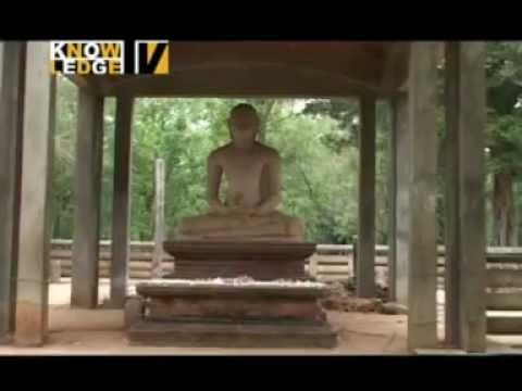 Aliens and Anuradhapura