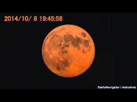 2014年10月8日皆既月食:見え方...